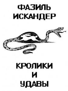 kroliki1